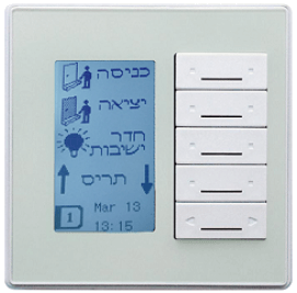 Smart home Israel - DDPw (2)